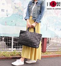 ba166-thu メッシュ風デザイン革を使用!軽さのあるトートバッグ(牛革/日本製)