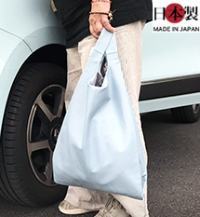 bag226-0thu セレブエコバッグ(馬革/日本製)