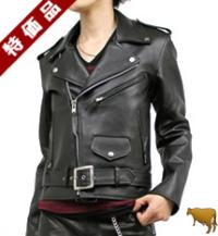 【特価品】革ジャンダブルライダースジャケット(牛革)アメリカンタイプ