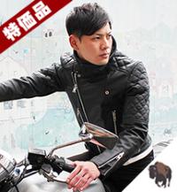 ka120-thu【特価品】ダブルライダース ジャケット ハイネック(水牛革)
