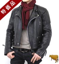 【特価品】ダブルヨーロッパパットキルティング革ジャン(牛革)UKダブル