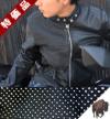 【特価品】メッシュレザー革ジャン襟付きシングルライダース(水牛革)