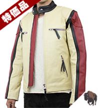 【特価品】スリーカラーシングルライダース革ジャン(水牛革)