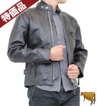 【特価品】ライダースジャケット 革ジャン レザージャケット