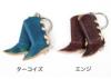 ミニチュアサイズの可愛い革ブーツキーホルダー(牛革)