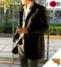ステアオイル0.7mmハーフコート(牛革)日本製