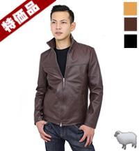 lj109-thu 【特価品】襟付きレザージャケット(羊革)