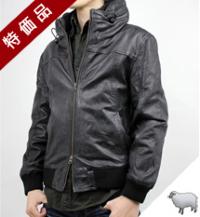 【特価品】ウォッシュ加工レザージャケット(ラム革)フード付き