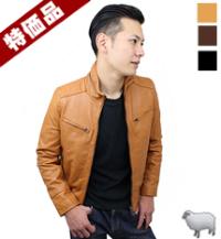 lj110-thu 【特価品】レザージャケット スタンド襟(羊革) S~5Lまで