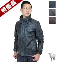 lj111-thu 【特価品】レザージャケット(山羊革)M-65タイプ