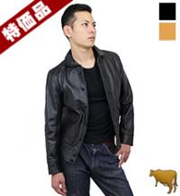 lj112-thu  【特価品】コサックジャケット(牛革)