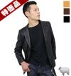lj113-thu 【特価品】2Bテーラードジャケット(羊革)S~5Lまで