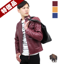 lj128-15 【特価品】スタンド襟シングルレザージャケット(水牛革)