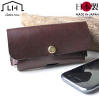 ベルトループ付き手縫い革携帯ケース(牛革)厚手ヌメ革