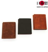 コンパクトで機能的な三つ折り財布
