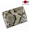 収納力抜群の二つ折り蛇革財布(錦蛇革)