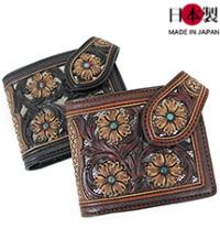 sa155-thu 匠の技が魅せる!アルチザン二つ折り財布(牛革/日本製)KUBOTA CRAFT