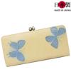 sa162-thu 大きく開いて取り出しやすい!蝶の型押しがま口長財布(牛革/日本製)