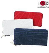 sa163-thu 鮮やかな色目が目を引く象革ラウンドファスナー長財布(象革/日本製)