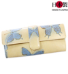 sa165-thu ベルトにカードを収納!?蝶の型押長財布(牛革/日本製)
