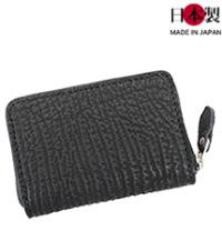 sa168-thu 希少価値が高いサメ革を使用!ラウンドジップミニ財布(サメ革/日本製)