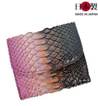 sa175-thu グラデーションが個性的!蛇革二つ折り財布(蛇革/日本製)
