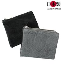 sa181-thu 象革ダブルファスナー二つ折り財布(象革/日本製)