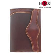 sa196-thu ミドルサイズの二つ折り財布(牛革/日本製)