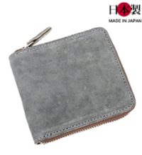 sa202-thu エレファント藍染ラウンドファスナー二つ折り財布(象革/日本製)