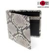 エナメル加工の品のある二つ折りパイソン財布(錦蛇革)