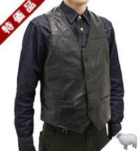 【特価品】レザーベストラム4つボタン(羊革)
