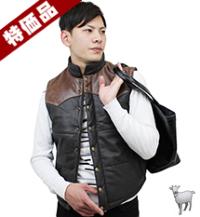 v31-thu 【特価品】ダウンベスト風中綿レザーベスト ゴートスキン(山羊革)