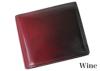 コンパクト且つエレガントな手染め折財布(牛革)